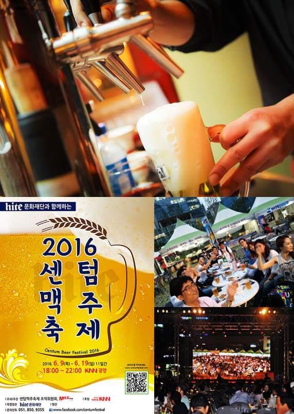 [韓国釜山]06/09~06/19 BEER FESTIVAL@HEUNDE, PUSAN, KOREA